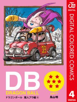 DRAGON BALL カラー版 魔人ブウ編 4-電子書籍