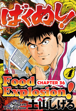 FOOD EXPLOSION, Chapter 36