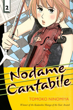 Nodame Cantabile 2-電子書籍