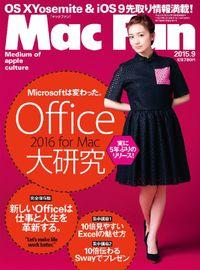 Mac Fan 2015年9月号
