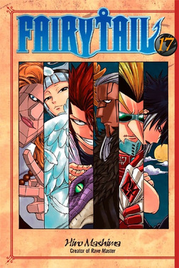 Fairy Tail 17-電子書籍