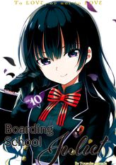 Boarding School Juliet Volume 10