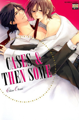 Cases and Then Some (Yaoi Manga), Volume 1