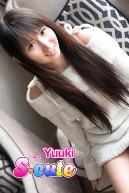 【S-cute】Yuuki #2-電子書籍