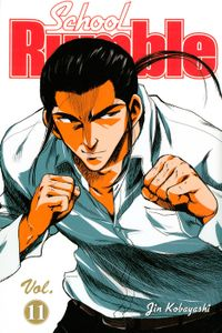 School Rumble Volume 11