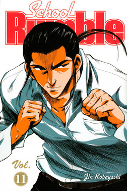 School Rumble Volume 11-電子書籍