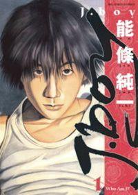 J.boy(1)