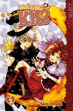 Metamo Kiss, Vol. 2-電子書籍
