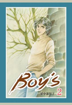 BOYS 2巻-電子書籍