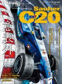 GP Car Story Vol.35