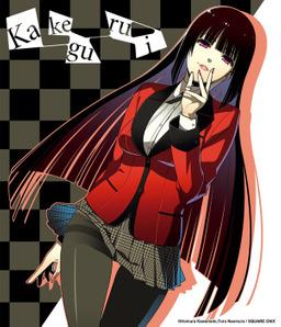 Kakegurui - Compulsive Gambler -, Vol. 1: Bookshelf Skin