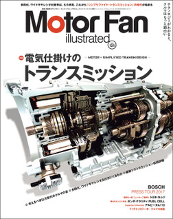 Motor Fan illustrated Vol.131-電子書籍