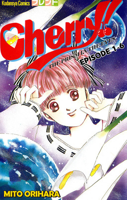 Cherry!, Episode 1-6