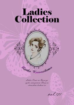 Ladies Collection vol.121-電子書籍