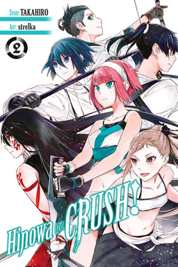 Hinowa ga CRUSH!, Vol. 2