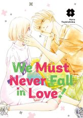 We Must Never Fall in Love 8
