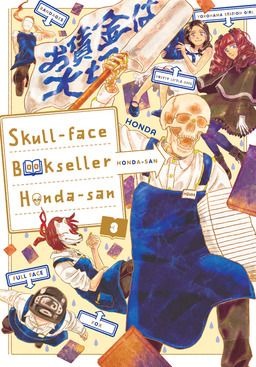 Skull-face Bookseller Honda-san, Vol. 3