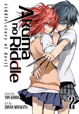 Akuma no Riddle Vol. 2