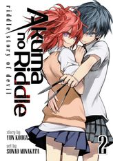 Akuma no Riddle Vol. 2