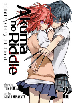 Akuma no Riddle Vol. 2-電子書籍