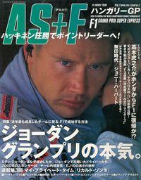 AS+F(アズエフ)2000 Rd12 ハンガリーGP号