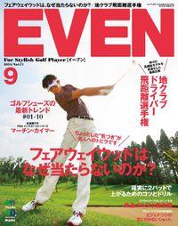 EVEN 2014年9月号 Vol.71