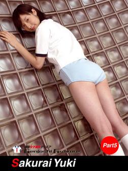 桜井有希 写真集 Part.5-電子書籍