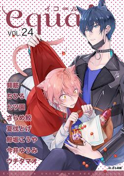 equal Vol.24-電子書籍