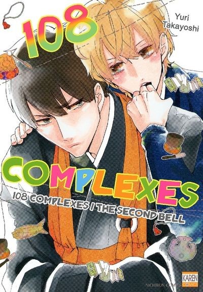 108 Complexes, 108 Complexes / The Second Bell