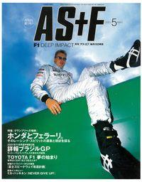AS+F(アズエフ)2001年5月号
