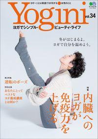 Yogini(ヨギーニ) (Vol.34)