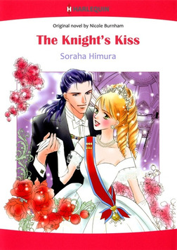 THE KNIGHT'S KISS-電子書籍