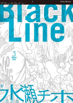 Black Line 3-電子書籍
