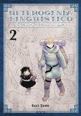 Heterogenia Linguistico, Vol. 2