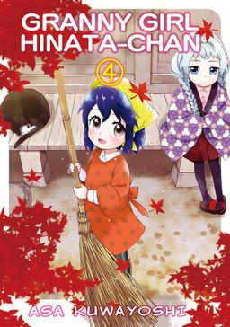 GRANNY GIRL HINATA-CHAN, Volume 4