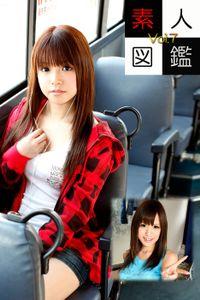 素人図鑑 Vol.7
