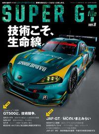 AUTOSPORT特別編集 SUPER GT FILE Ver.8