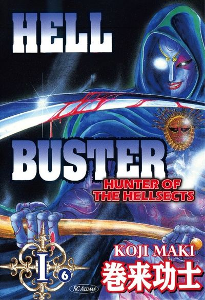 HELL BUSTER HUNTER OF THE HELLSECTS, Episode 1-6