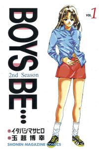 BOYS BE・・・2nd Season(1)