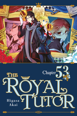 The Royal Tutor, Chapter 53-電子書籍