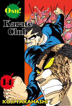 Osu! Karate Club, Volume 14-電子書籍