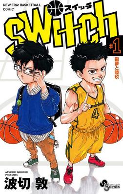 switch(1)-電子書籍