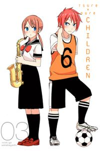 Tsuredure Children Volume 3