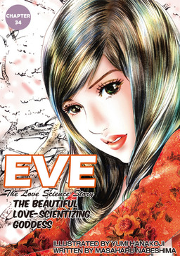 EVE:THE BEAUTIFUL LOVE-SCIENTIZING GODDESS, Chapter 34