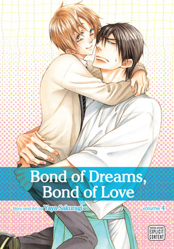 Bond of Dreams, Bond of Love, Volume 4-電子書籍