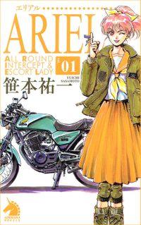 ARIEL01