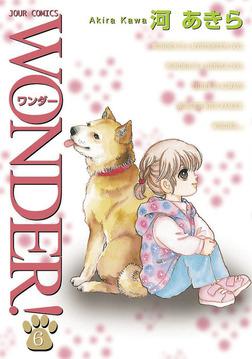 WONDER! : 6-電子書籍