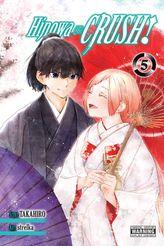 Hinowa ga CRUSH!, Vol. 5