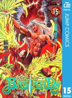 BASTARD!! 15-電子書籍