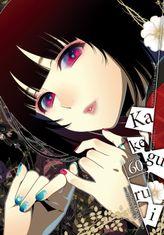 Kakegurui - Compulsive Gambler -, Chapter 60